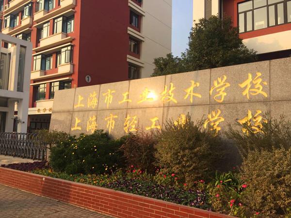 上海工业学院虚拟演播室验收