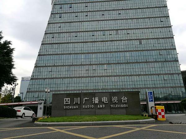 四川电视台六讯道箱载系统交付使用