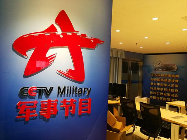 解放军电视宣传中心-四讯道箱载系统