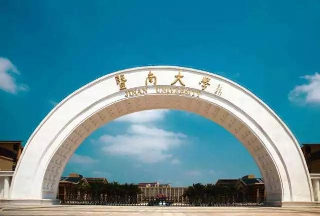 暨南大学-三讯道演播室